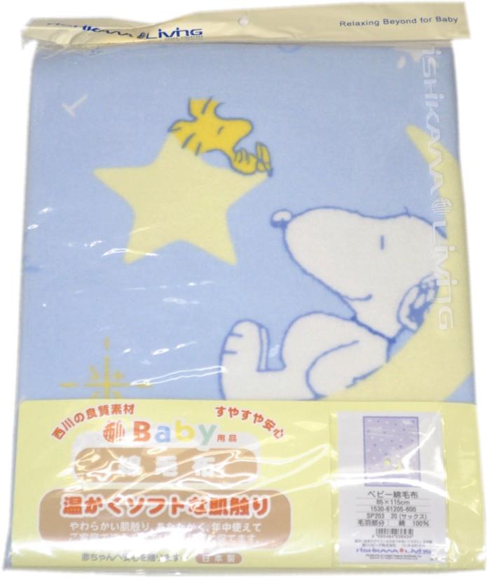 西川新生児用赤ちゃんベビー綿毛布スヌーピー日本製綿100%