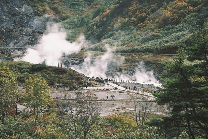 玉川温泉の河川敷岩盤浴